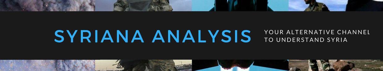 Syriana Analysis profile