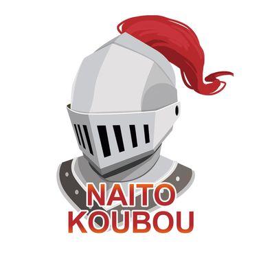 Naitokoubou