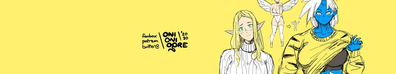 OniOniOgre profile