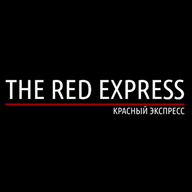 The Red Express