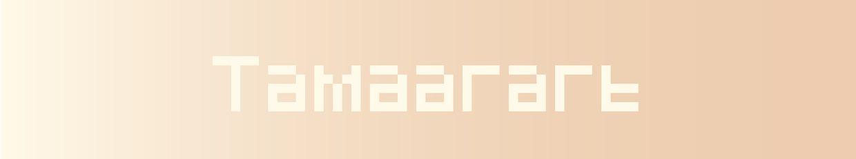 Tamaarart profile
