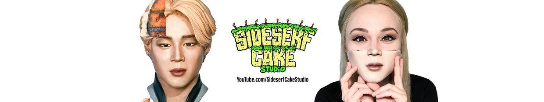 Sideserf Cake Studio profile