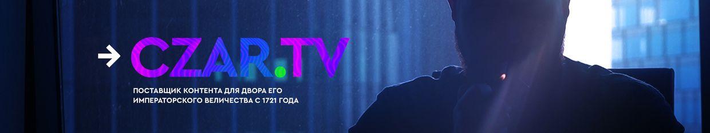 czar.tv profile