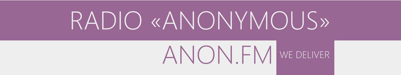 Радио «Анонимус» profile