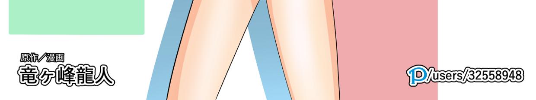 Ryuugamine Ryuuto profile