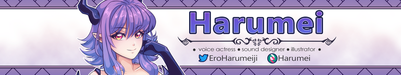 Harumei profile