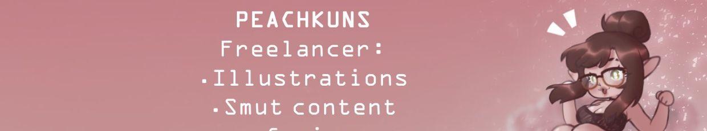 peachkuns profile