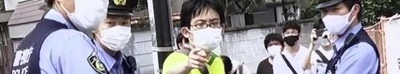 Jourjii profile