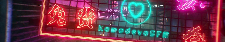 KamadevaSFM profile