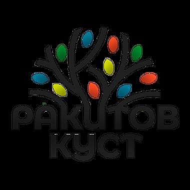 Ракитов Куст / Rakitov.org