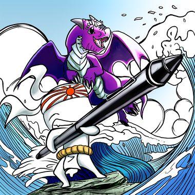 Dragonniar