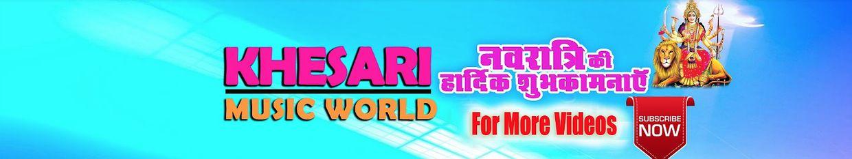 Khesari Music World profile