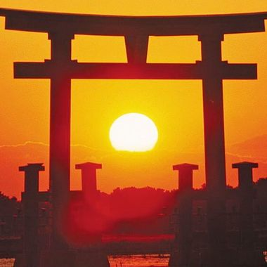 Land of the Setting Sun
