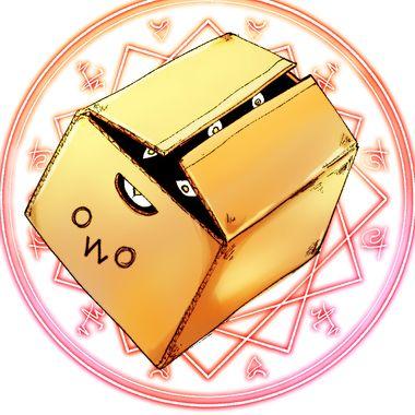Box chan