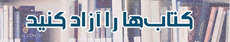 Bibliocast profile