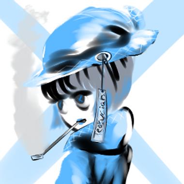 Tearycian